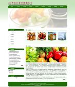 绿色企业网站全站div+CSS