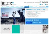 原创大气时尚门户网站模
