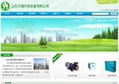 绿色企业模板