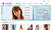 帝国CMS美女写真图片站模