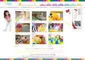 幼儿园儿童类网站模板