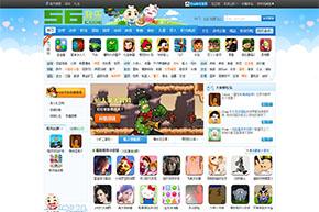 新版仿3366小游戏网