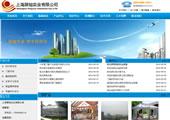 蓝色企业网站模板