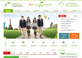 非常大气企业展示网站模