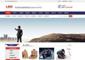 营销型企业网站模板