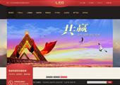 包装印刷营销型企业网站