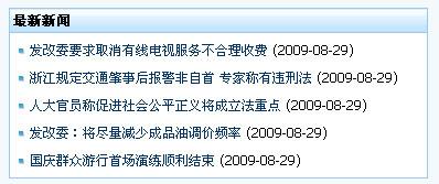 帝国CMS 6.0功能解密之会员空间信息标签调用